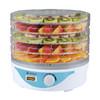 Сушилка для овощей и фруктов VITEK VT-5055,  белый