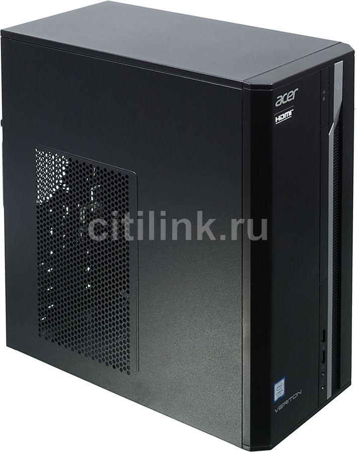 Компьютер  ACER Veriton ES2710G,  Intel  Core i5  7400,  DDR4 8Гб, 128Гб(SSD),  Intel HD Graphics 630,  Windows 10,  черный [dt.vqeer.062]