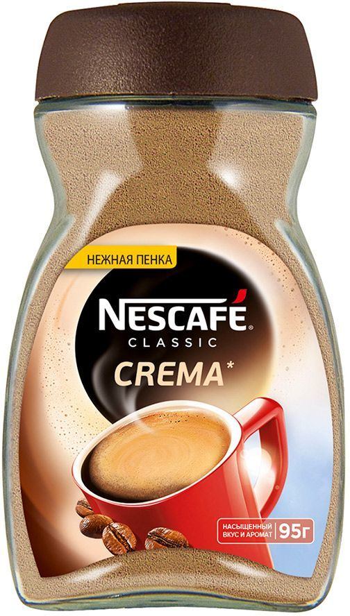 Кофе растворимый NESCAFE Classic Crema,  95грамм [12315905]