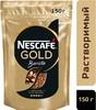 Кофе растворимый NESCAFE Gold Barista,  150грамм [12285194] вид 1