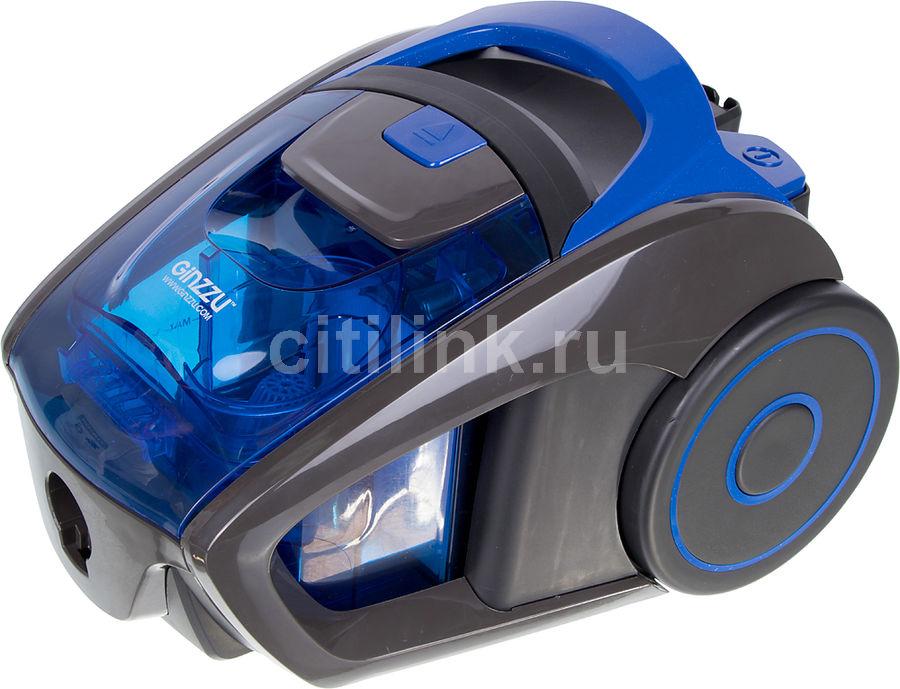 Пылесос GINZZU VS429, 1600Вт, серый/синий