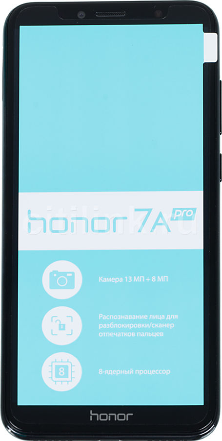 Смартфон HONOR 7A Pro 16Gb,  черный