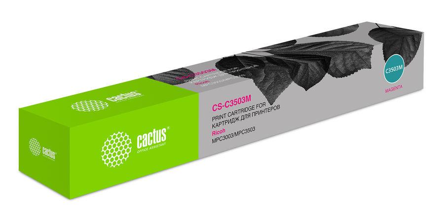 Картридж CACTUS 841819 пурпурный [cs-c3503m]