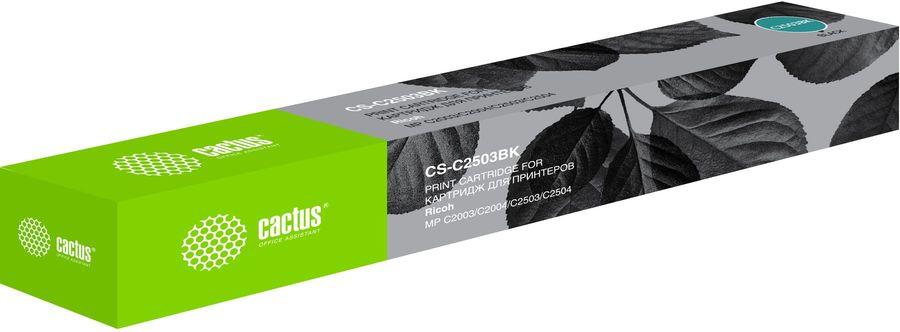 Картридж CACTUS CS-C2503BK, черный