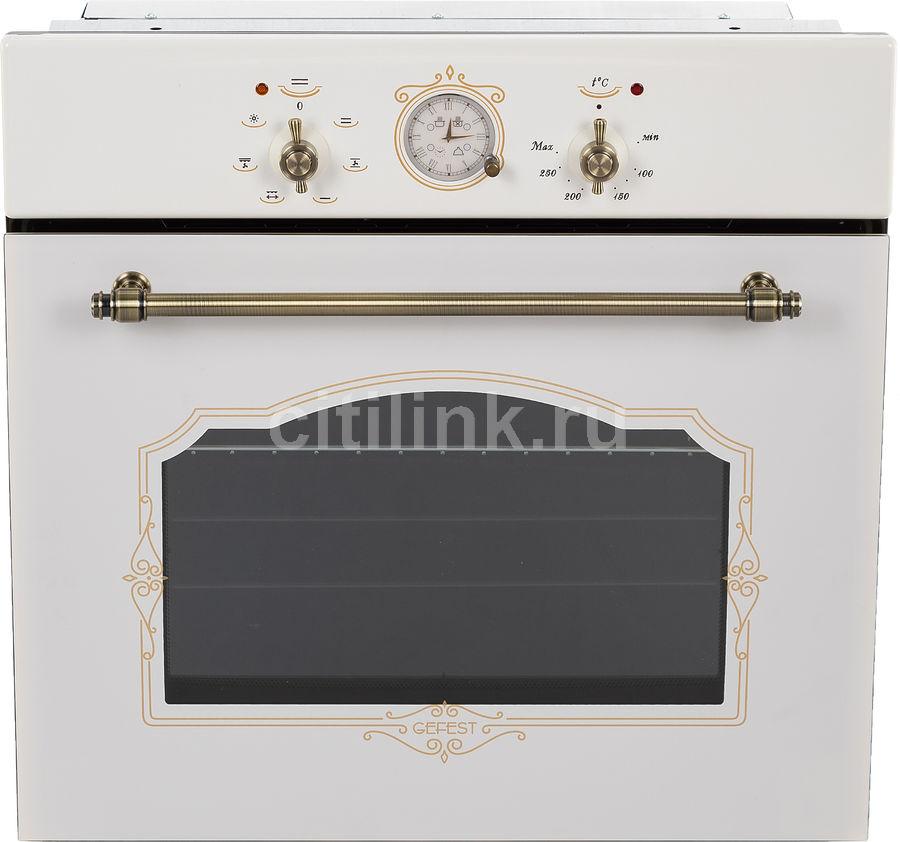 Духовой шкаф GEFEST ЭДВ ДА 602-02 К55,  кремовый