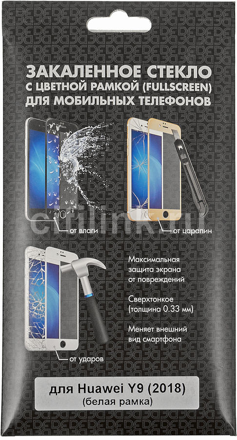 Защитное стекло для экрана DF hwColor-42  для Huawei Y9 2018,  1 шт, белый [df hwcolor-42 (white)]