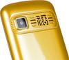 Мобильный телефон ARK Power F1 золотистый вид 7