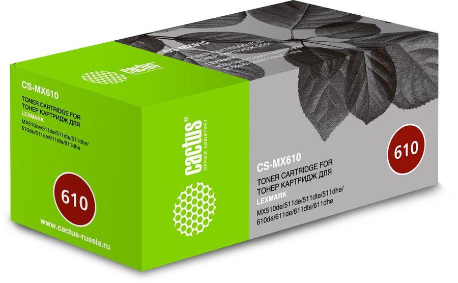 Картридж CACTUS CS-MX610, 60F5H0E, черный