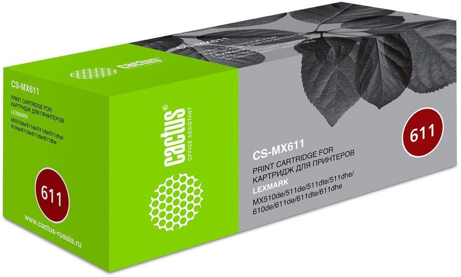Картридж CACTUS CS-MX611, 60F0XA0/60F5X0E, черный