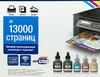 МФУ струйный BROTHER InkBenefit Plus DCP-T510W, A4, цветной, струйный, черный [dcpt510wr1] вид 18