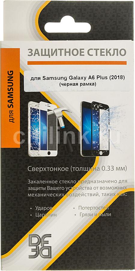 Защитное стекло для экрана DF sColor-49  для Samsung Galaxy A6 Plus (2018),  1 шт, черный [df scolor-49 (black)]