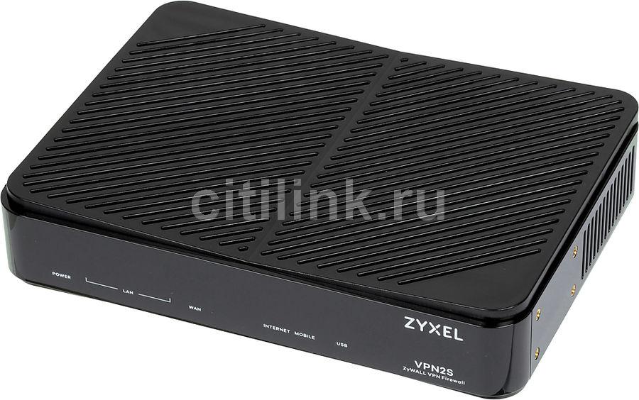 Сетевой экран ZYXEL ZyWALL VPN2S,  черный [vpn2s-zz0101f]