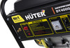Бензиново-газовый генератор HUTER DY4000LG,  220 В,  3кВт [64/1/31] вид 7