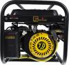Бензиново-газовый генератор HUTER DY4000LG,  220 В,  3кВт [64/1/31] вид 4