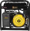Бензиновый генератор HUTER DY9500L,  220 В,  8кВт [64/1/39] вид 6