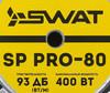 Колонки автомобильные SWAT SP PRO-80,  среднечастотные,  400Вт,  комплект 2 шт. вид 3