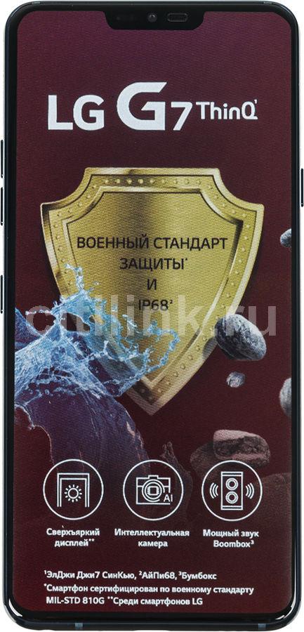 Смартфон LG G7 64Gb,  G710E,  синий