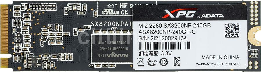 SSD накопитель A-DATA XPG SX8200 ASX8200NP-240GT-C 240Гб, M.2 2280, PCI-E x4,  NVMe