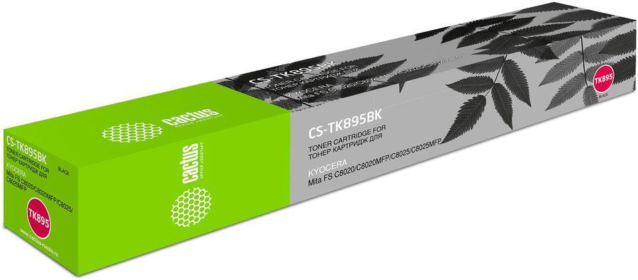 Картридж CACTUS CS-TK895BK, черный
