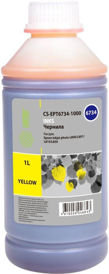 Чернила CACTUS CS-EPT6734-1000, 1000мл, желтый