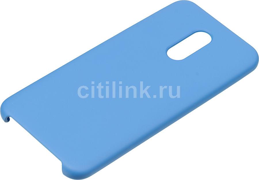 Чехол (клип-кейс)  Gresso Smart, для Xiaomi Redmi 5 Plus, синий [gr17smt013]