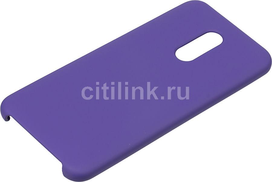 Чехол (клип-кейс)  Gresso Smart, для Xiaomi Redmi 5 Plus, фиолетовый [gr17smt014]