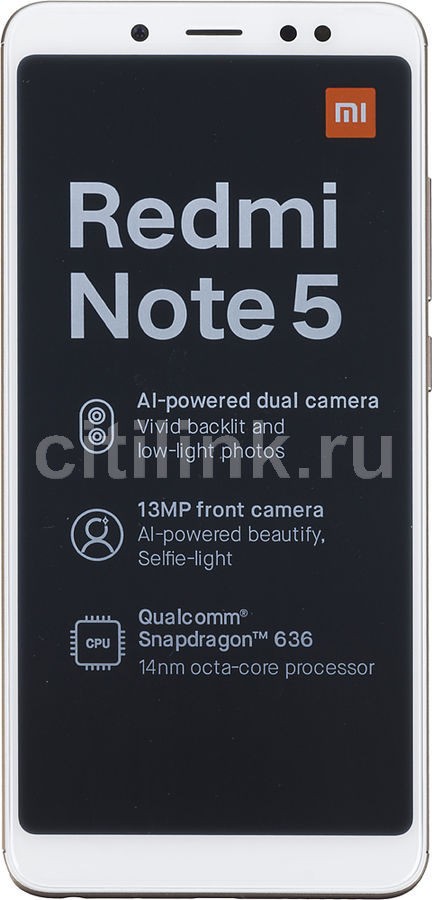 Смартфон XIAOMI Redmi Note 5 64Gb, золотистый