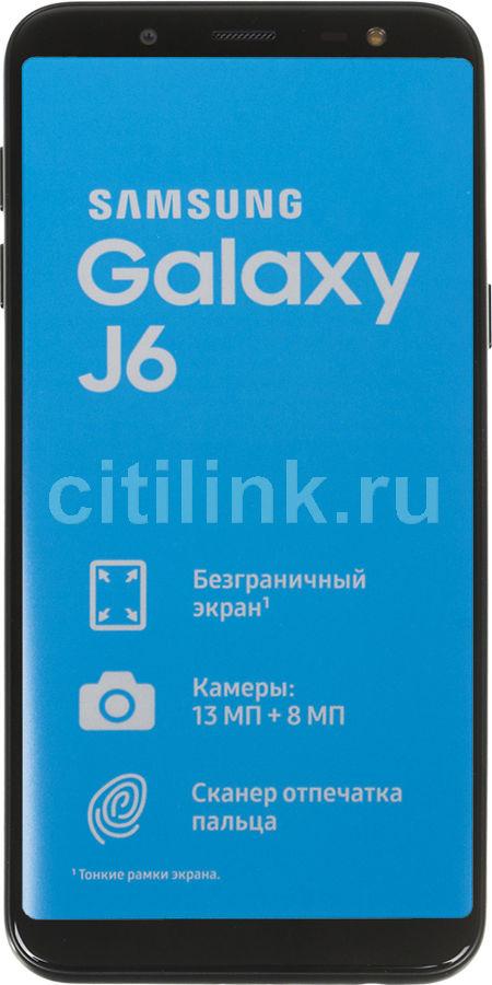 Смартфон SAMSUNG Galaxy J6 (2018) 32Gb,  SM-J600,  черный