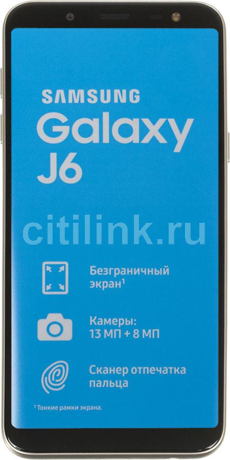 Смартфон SAMSUNG Galaxy J6 (2018) 32Gb,  SM-J600,  золотистый