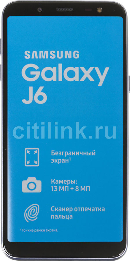 Смартфон SAMSUNG Galaxy J6 (2018) 32Gb,  SM-J600,  серый