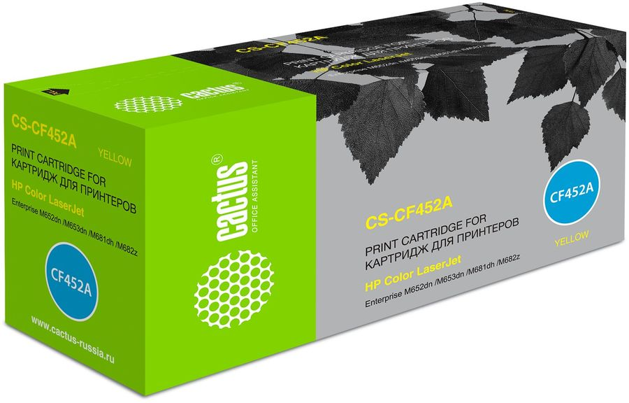 Картридж CACTUS CS-CF452A, желтый