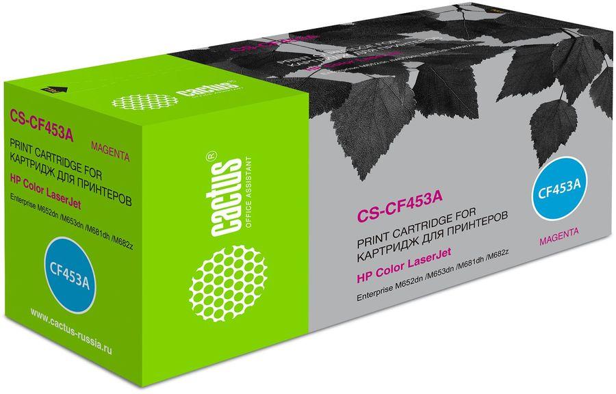 Картридж CACTUS CS-CF453A, пурпурный