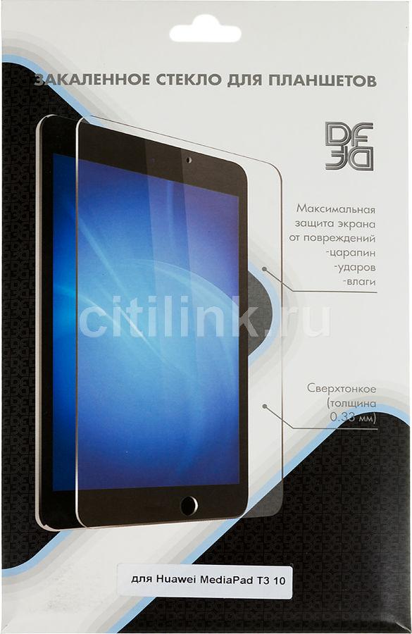 Защитное стекло DF hwSteel-36  для Huawei MediaPad T3 10,  глянцевая, 1 шт