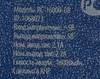 Внешний аккумулятор (Power Bank) BURO RC-16000-DB,  16000мAч,  темно-синий вид 8