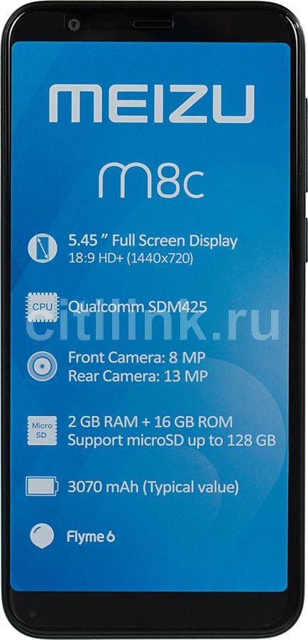 Смартфон MEIZU M8c M810H,  черный