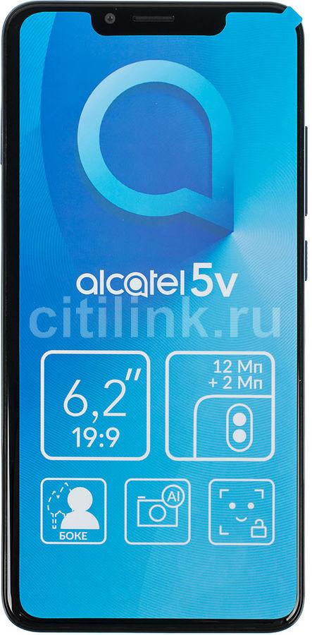Смартфон ALCATEL 5V 5060D,  синий