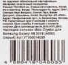 Чехол (клип-кейс) REDLINE iBox Crystal, для Samsung Galaxy A8, серый [ут000014035] вид 8