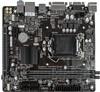 Материнская плата GIGABYTE H310M S2V, LGA 1151v2, Intel H310, mATX, Ret вид 1