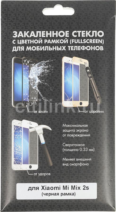 Защитное стекло для экрана DF xiColor-29  для Xiaomi Mi Mix 2S,  1 шт, черный [df xicolor-29 (black)]