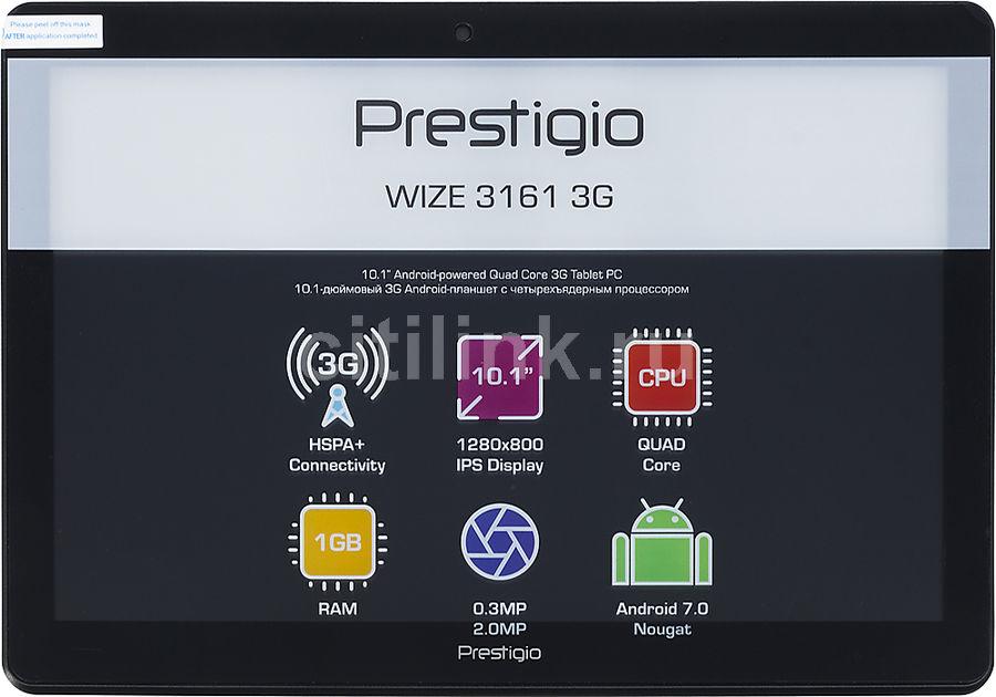 Планшет PRESTIGIO Wize 3161 3G,  1GB, 8GB, 3G,  Android 7.0 черный [pmt3161_3g_c_cis]