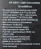 "Ноутбук-трансформер HP Envy x360 15-cn0001ur, 15.6"",  IPS, Intel  Core i5  8250U 1.6ГГц, 8Гб, 16Гб Intel Optane,  1000Гб,  Intel UHD Graphics  620, Windows 10, 4GY16EA,  темно-серебристый вид 18"