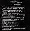 "Ноутбук HP Envy 17-bw0002ur, 17.3"",  IPS, Intel  Core i5  8250U 1.6ГГц, 8Гб, 1000Гб,  128Гб SSD,  nVidia GeForce  Mx150 - 2048 Мб, DVD-RW, Windows 10, 4GV26EA,  серебристый вид 16"