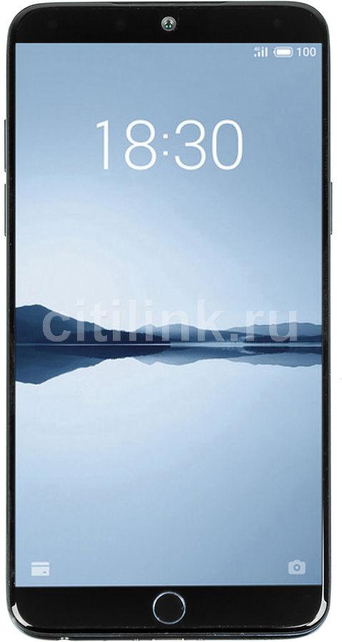 Смартфон MEIZU 15 64Gb,  синий