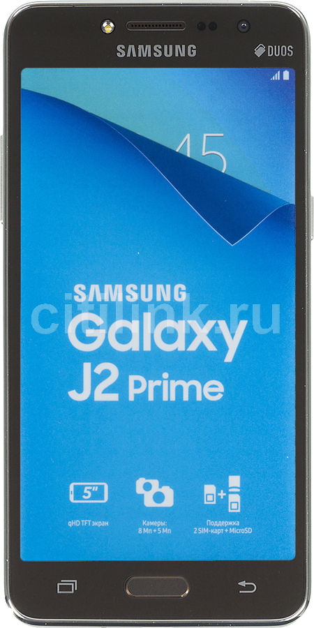 db64843c7d52f Купить Смартфон SAMSUNG Galaxy J2 Prime 8Gb, SM-G532F, золотистый ...
