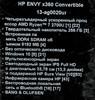 "Ноутбук-трансформер HP Envy x360 13-ag0020ur, 13.3"",  IPS, AMD  Ryzen 7  2700U 2.2ГГц, 8Гб, 256Гб SSD,  AMD Radeon  Vega 10, Windows 10, 4TU03EA,  темно-серебристый вид 18"