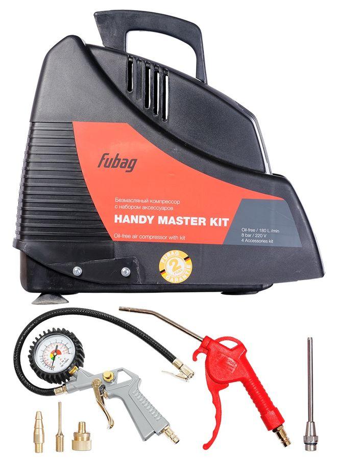 Компрессор поршневой FUBAG Handy Master Kit + 5 безмасляный [8213690koa607 (8213690koa536)]