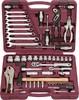 Набор инструментов THORVIK UTS0072,  72 предмета [52059] вид 2