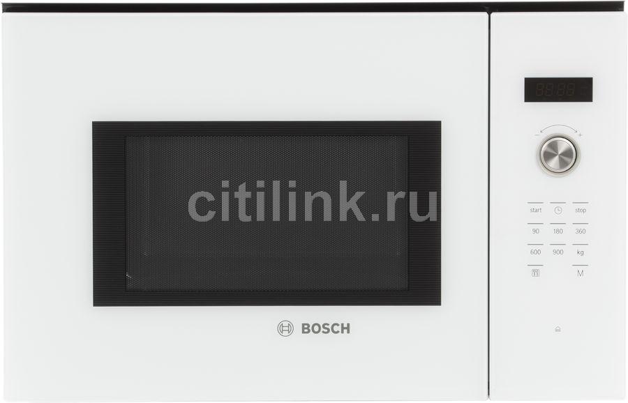Микроволновая Печь Bosch BFL554MW0 25л. 900Вт белый (встраиваемая)