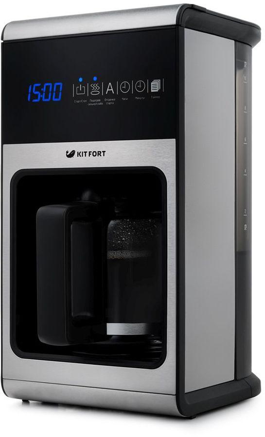 Кофеварка KITFORT КТ-714,  капельная,  серебристый  / черный