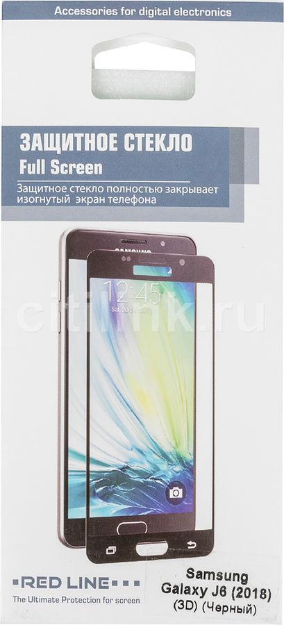 Защитное стекло для экрана REDLINE для Samsung Galaxy J6 2018,  3D, 1 шт, черный [ут000015350]
